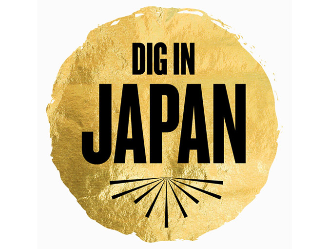 Exhibition Dig in Japan